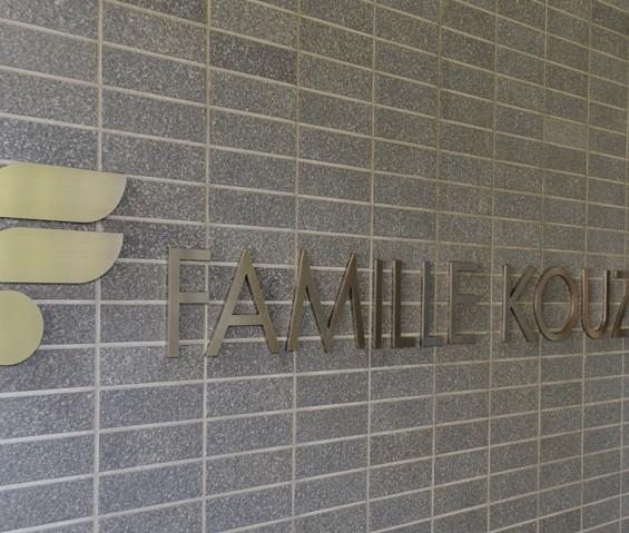 ファミール高津タワーの画像