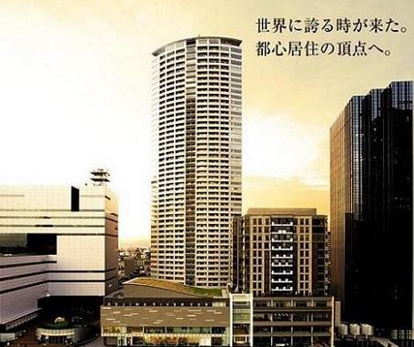 ザ・タワー大阪の画像